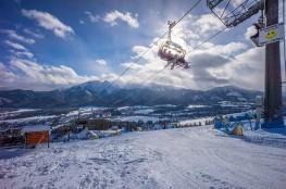 Zakopane Atrakcja Stacja narciarska Polana Szymoszkowa