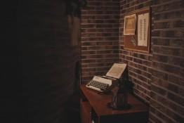 Zakopane Atrakcja Escape room Zagadki Sherlock'a Holmesa